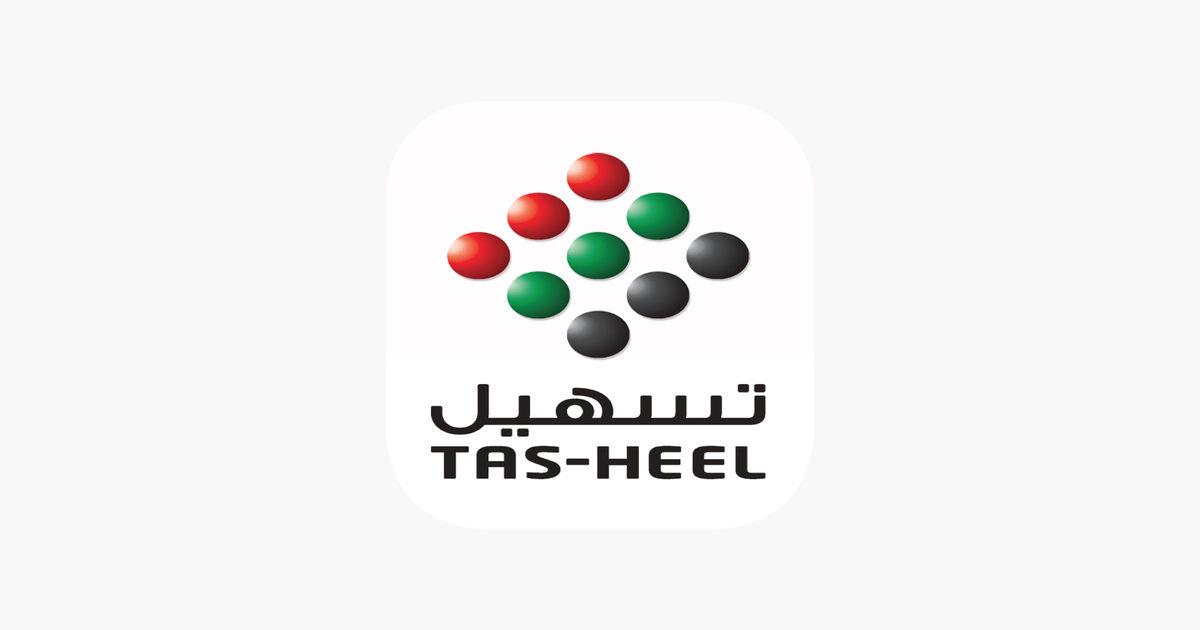 Tas Heel Services